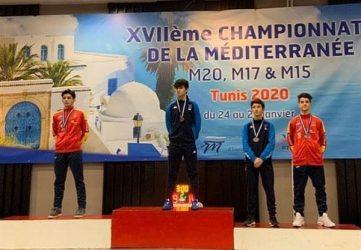 Campionati del Mediterraneo Tunisi 2020